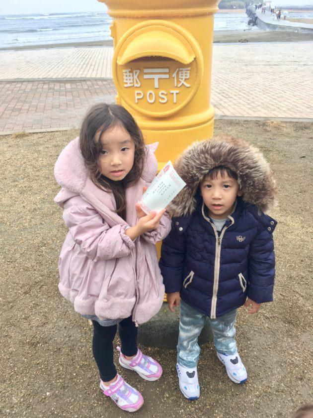 幸せの黄色いポスト 青島